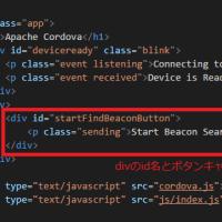 Azure IoT Hubと接続するアプリを作ってみる(9)