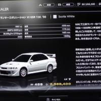 三菱 ランサーエボリューション VI  GSR トミー・マキネン エディション '00