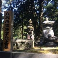 高野山 奥の院 (和歌山県高野町)