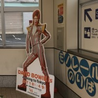 """David Bowie""論は、ある。"