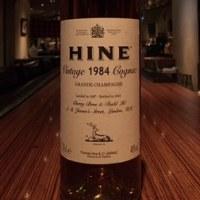 HINE Vintag1984 (Landed in1987 bottled in 2001)  700ml,40%