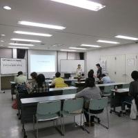 子育て支援ボランティア養成講座@さわやかセンター