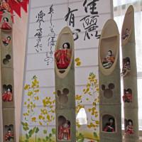 すいとぴあ江南のひな祭り 3