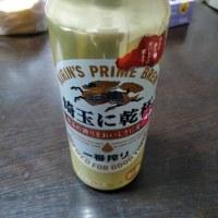 埼玉に乾杯!