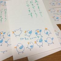 幸せになれちゃう青い鳥。。