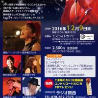 ラジオライブ企画!!(≧∇≦)