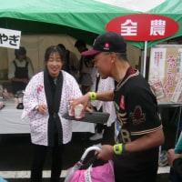 杜の都!一万人物語 仙台国際マラソン走ってきました。