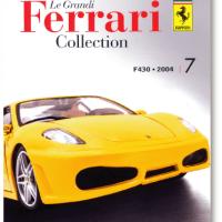 シリーズ初の黄色いフェラーリ