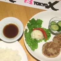 アロマタイムカフェ、TOKYOX販売スタート