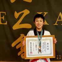 豊田市教育委員会表彰8