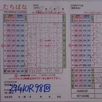 今日のゴルフ挑戦記(90)/新千葉CC「たちばな」アウト→イン(ベント)