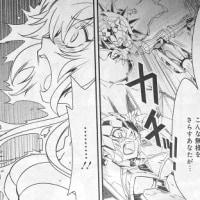 戦姫絶唱シンフォギア・2巻