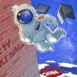 世界と中国人が越えられないネットの「万里の長城」