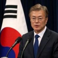 文在寅韓国大統領の「謝罪と賠償」のおかわり発言キタ━━ヽ( ゚∀゚)ノ┌┛)`Д゚)・;'━━ッ!!