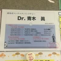 2016 沖縄県立中部病院Boot camp Day#3-2 Lunch@花蓮