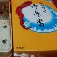 夕食 2016/11/30