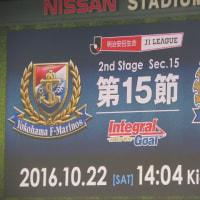 【J1】横浜vsG大阪「ホーム最終戦」@日産