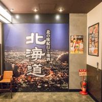 川崎で高校時代の級友と飲み会