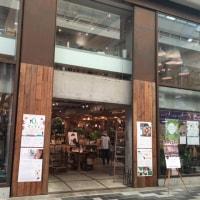 京都のヘルシー・カフェ ~ mumokuteki  cafe