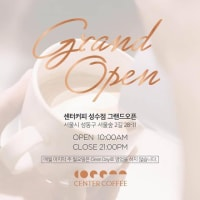 center coffee Grand Open