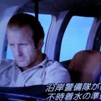 HAWAII FIVE-0 シーズン6 #25 「スティーヴへの祈り」 (終)