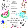 7/13 今夜はJRに乗って吹田駅すぐのTAKE FIVE OsakaへGo!!