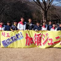 第16回キッズ・クロスカントリ-大会結果 男子過去最高5位入賞!