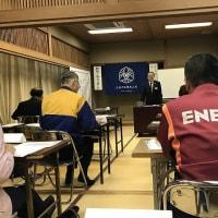 日田市倫理法人会 2017 年4月18 日(火) の連絡事項