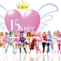『15cure』!【#セレブル15cure】
