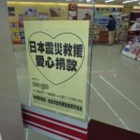 謝謝ninmen的關心 IN 台灣☆