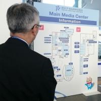 第8回冬季アジア札幌大会