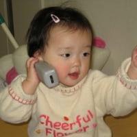 なほちゃん、電話中