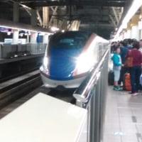 北陸新幹線で帰っています
