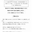 (株)まちづくり佐伯 さいき本舗 城下堂 お中元セール開催します!