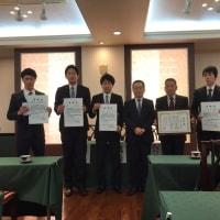 [NEWS]平成29年度理事総会