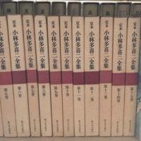 小林多喜二を、読んでみよう!