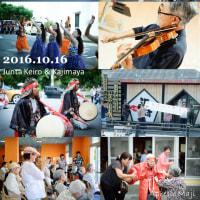 2016.10.16(日) 祝★カジマヤ~パレード&第4回敬老会