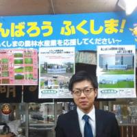 福島県庁から福島米の取材へ