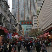 香港満喫ツアー 14