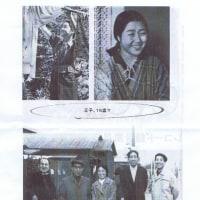 綴方理論研究会 会報「はじける芽」②
