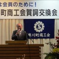 平成29年寒川町商工会賀詞交換会を開催しました