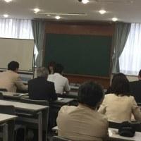 平成27年度 グリーンシード21 総会と研究会