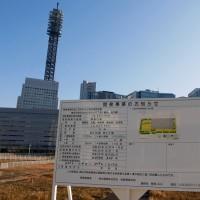 横浜・みなとみらい地区周辺 最近の話 2017年1月 その1