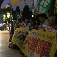 共謀罪法案の強行採決に強く抗議!6月15日(木)のつぶやき