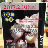 サニーサイドモール小倉で演奏「北九州JAZZ BOSSA-NOVA CLUB」
