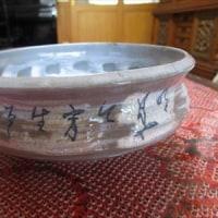 俳句のある鉢