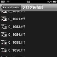 Phocus Mobileを使用してハッセルブラッドカメラをワイヤレスリモートコントロール
