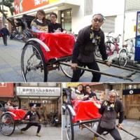 新世界・観光人力車がレトロな街を案内します。