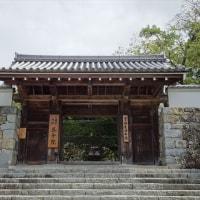 「三千院」/大原(京都2016初秋)