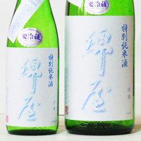 ◆日本酒◆宮城県・金の井酒造 綿屋 特別純米酒 夏・ひとめぼれ
